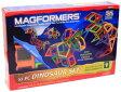 Magformers マグフォーマー DINOSAUR SET ダイナソーセット 55ピース 知育玩具 マグネットブロック 63104