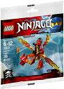 Lego レゴ 30422 ニンジャゴー カイのファイヤードラゴンミニセット Ninjago Kais Mini Dragon レゴブロック