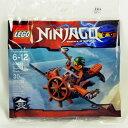 LEGO レゴ 30421 ニンジャゴー ブッコーのミニ戦闘機 スカイバウンドプレーン Ninjago Skybound Plane レゴブロック