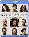 ニンフォマニアック Nymphomanic 第1巻 第2巻 ボリューム1 ボリューム2 Volume