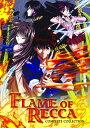 楽天さくらドーム烈火の炎 コンプリートTVシリーズ DVD Flame of Recca Complete TV Series TVアニメ・お取寄