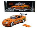 Jada ジェイダ トヨタ スープラ 1/18スケール ダイキャストモデルカー オレンジ Fast & Furious Toyota Supra 1:18 Orange ワイルドスピード-商品代購