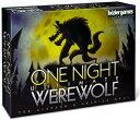 究極のワンナイト人狼 ワンナイト アルティメット ウェアウルフ カードゲーム One Night Ultimate Werewolf お取寄