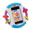 Fisher-Price(フィッシャープライス) Laugh & Learn Case for iPhone & iPod Touch Devices 赤ちゃん専用 iPhone&iPod Touchケース - ホワイト (W6085)・お取寄