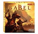 バベル 英語版 戦略的カードゲーム BABEL 2人用