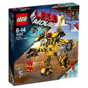 LEGO(レゴ) Movie Emmet's Construct-o-Mech ムービー エメットの建築メカ - 70814