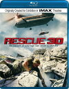 Rescue (3D) [Blu-ray/DVD]