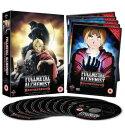 『鋼の錬金術師 FULLMETAL ALCHEMIST 全64話』DVD-BOX アニメ