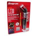 スナップオン [Snap-on] 伸び縮み LEDハイブリッドライト 先端が可変するLEDワークライト
