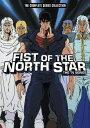 北斗の拳 コンプリート TVシリーズ DVDセット TVアニメ Fist of the North Star Complete T