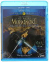 もののけ姫 映画 Princess Mononoke