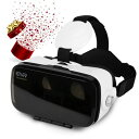 3D VRゴーグル VRヘッドセット 4.5-6.2インチ スマホ用 FOV120° ホワイト More Lighter More Comfort - ETVR 3D Upgraded VR Virtual Reality Headsets White・お取寄