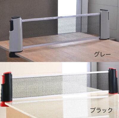 卓球ネット4