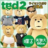 テッド ぬいぐるみ ted2 60cm 24インチ 実物大 映画の Ted そのままにしゃべります! タンクトップ R指定 クリーン ダイバー ユニフォーム タキシード スーツ ted グッズ コスチューム