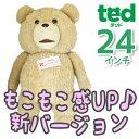 【ふさふさNEWバージョン・電池交換可能】テッド 24インチ 【R指定&クリーン】 ぬいぐるみ 映画の Ted そのままにしゃべります! モコモコ&フサフサ感がアップしました!