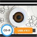 壁掛けCDプレーヤー 白 MP3プレーヤー CD-R USB再生 青色LED リモコンと本体で操作可能 iPod、iPhone、SONY製の旧音楽プレイヤーは再...