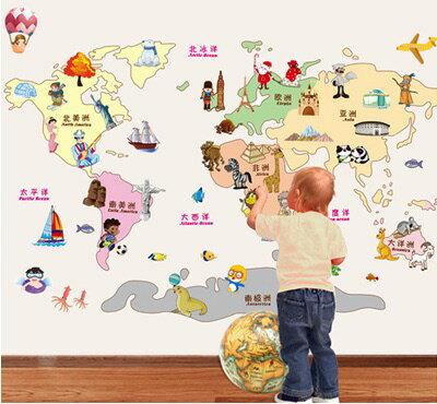 中国語の名称が付いた子供向け ... : 世界地図子供向け : 世界地図