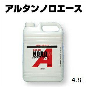 ウィルス対策 アルタン ノロエース 4.8L(詰替え用)