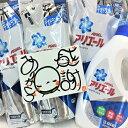 アリエール 液体 洗剤 ギフト PGLA−50X【あす楽 ギ...