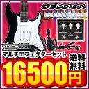 エレキギター SELDER ST-16 ...