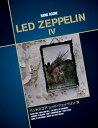 【書籍、楽譜 / 洋楽 バンドスコア】 LED ZEPPELIN(レッド・ツェペリン)/LED ZEPPELIN IV/GTL01084025 【ヤマハ】【ZEP/4th Album/BANDSCORE】【ゆうパケット対応】