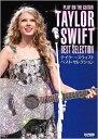 【書籍、楽譜 / 洋楽 ギタースコア】テイラー・スウィフト/ベスト・セレクション【ドレミ Taylor Swift】【ゆうパケット対応】