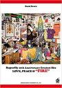 ショッピングSuperfly 【書籍、楽譜 /バンドスコア】Superfly 10th Anniversary Greatest Hits『FIRE』【ドレミ】【ゆうパケット対応】