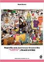 ショッピングSuperfly 【書籍、楽譜 /バンドスコア】Superfly 10th Anniversary Greatest Hits 『LOVE』【ドレミ】【ゆうパケット対応】