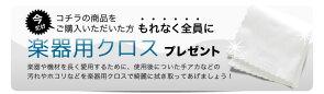 【11月下旬入荷】【今だけ特典付き!】ハンドベル/ミュージックベルMB-23KハンドベルケースBCC-60セット【今だけクロス付き!】【MB23KBCC60SVCopper】