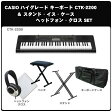 CASIO カシオ キーボード CTK-2200/スタンド・イス・ケース・ヘッドフォン・クロス セット【CTK2200 KS4800 KB4400 KBC61M HP170 PH100】【大型】