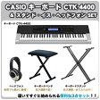 CASIO キーボード CTK-4400/スタンド・イス・ヘッドフォン セット【ピアノ 楽器 カシオ CTK4400】【発送区分:大型】