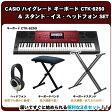 CASIO ハイグレードキーボード CTK-6250/スタンド・イス・ヘッドフォン セット 【ピアノ 楽器 カシオ CTK6250】【発送区分:大型】