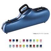 C.C.シャイニーケースII アルトサックス [スタンダードシリーズ NEWカラー 全20色]【CC Shiny Case】