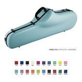 C.C.シャイニーケースII テナーサックス [スタンダードシリーズ NEWカラー 全20色]【CC Shiny Case】