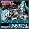 CRYPTON Vocaloid 3 初音ミク V3 ENGLISH バンドル版 ボカロP レコーディングスターターセット【MIDIキーボ/インターフェイスも付属のボカロP機材セット!】【TASCAM US-366-SC / KORG micro KEY 25】