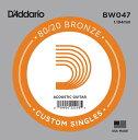 D'Addario アコースティックギター バラ弦 5本セット