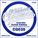 D'Addario エレキギター バラ弦 5本セット CG035 Chro
