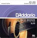 D 039 Addario ダダリオ アコースティックギター弦 EJ13 80/20 Bronze Round Wound daddario アコギ弦 EJ-13 【ゆうパケット対応】