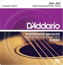 "D'Addario ダダリオ アコースティックギター弦 EJ38H ""Phosphor Bronze Round Wound"" [daddario アコギ弦 EJ-38H]【ゆうパケット対応】"