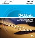 "D'Addario ダダリオ ベース弦 EPBB170-5 (5弦用) ""Phosphor Bronze Acoustic Bass"" [daddario epbb-170-5]【ゆうパケット対応】"