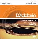 【売れ筋!】D 039 Addario ダダリオ アコースティックギター弦 EZ900 85 15 AMERICAN BRONZE EZ daddario アコギ弦 EZ-900 【ゆうパケット対応】