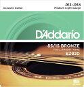 D 039 Addario ダダリオ アコースティックギター弦 EZ920 85 15 AMERICAN BRONZE EZ daddario アコギ弦 EZ-920 【ゆうパケット対応】