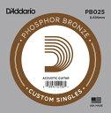 D'Addario アコースティックギター バラ弦 5本セット PB025 Phosphor Bronze【daddario ダダリオ アコギ弦 pb-025】【ゆうパケット対応】
