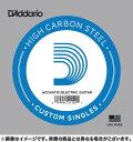 D'Addario エレキギター バラ弦 10本セット PL024 Pla