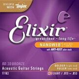Elixir エリクサー アコースティックギター弦 ナノウェブ HD Light #11182 [.013-.053]【ゆうパケット対応】