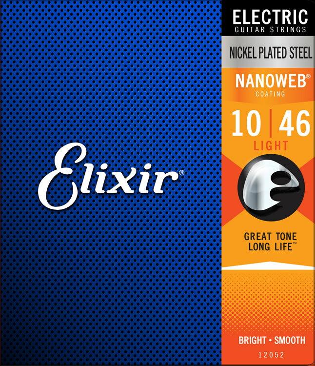 Elixir エリクサー エレキ弦 ナノウェブ Light [.010-.046] #12052 【国内正規品】【ゆうパケット対応】