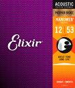 Elixir エリクサー アコースティックギター弦 ナノウェブ Light [.012-.053] #16052【