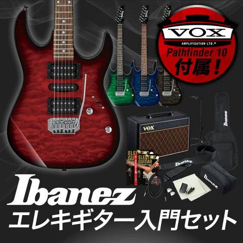 GIO Ibanez アイバニーズ エレキギター GRX70QA [VOX Pathfinder10 アンプ入門セット]【発送区分:大型】