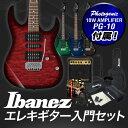 GIO Ibanez アイバニーズ エレキギター GRX70QA [PG-1