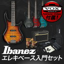 GIO Ibanez アイバニーズ ベース GSR370 VOX Pathfinder10 Bass アンプ入門セット 【発送区分:大型】